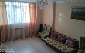 3-комнатная квартира, 86 м² посуточно, Сыганак 18/1 — Туркестан за 14 500 〒 в Нур-Султане (Астана), Есиль р-н