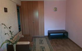 1-комнатная квартира, 31 м², 1/5 этаж посуточно, Сабитова за 4 500 〒 в Балхаше