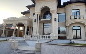 7-комнатный дом, 560 м², 10 сот., Тараз мкр за 190 млн 〒 в Шымкенте, Енбекшинский р-н