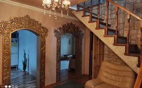 5-комнатный дом, 100 м², 12 сот., Садовая 1 за 33 млн 〒 в