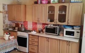 3-комнатный дом помесячно, 90 м², 5 сот., Абен Омиралы за 100 000 〒 в Каскелене