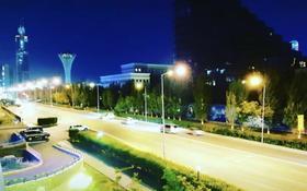 4 комнаты, 200 м², Сарайшык 36 за 30 000 〒 в Нур-Султане (Астана), Есильский р-н