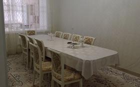 3-комнатная квартира, 68 м², 2/5 этаж, проспект Абая за 24.8 млн 〒 в Таразе