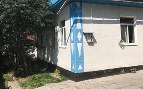 5-комнатный дом, 108 м², 15 сот., Нурмамбетова 33 за 15 млн 〒 в Коктобе