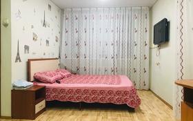 1-комнатная квартира, 30 м², 4/4 этаж посуточно, Интернациональная 49 — Едомского за 7 000 〒 в Щучинске