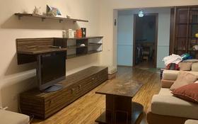 3-комнатная квартира, 85 м², 3/5 этаж помесячно, Каирбекова 21 за 320 000 〒 в Алматы, Медеуский р-н