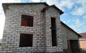 5-комнатный дом, 204 м², 10 сот., Заречный за 18 млн 〒 в Костанае