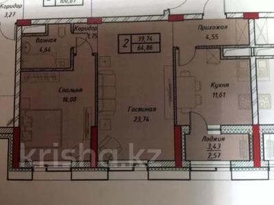2-комнатная квартира, 65 м², 9/10 этаж, Туран — Сыганак за 25.5 млн 〒 в Нур-Султане (Астана), Есильский р-н