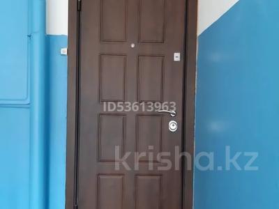 4-комнатная квартира, 90.3 м², 5/5 этаж, 28-й мкр 10 за 15 млн 〒 в Актау, 28-й мкр