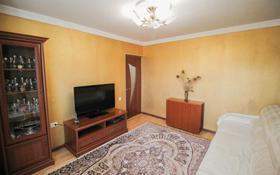 5-комнатная квартира, 100 м², 4/5 этаж, Мкр Жастар за 25.5 млн 〒 в Талдыкоргане