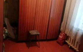 4-комнатный дом, 50 м², 6 сот., улица Азербаева 61 за 9 млн 〒 в Боралдае (Бурундай)