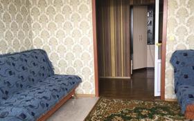 5-комнатная квартира, 99 м², 5/5 этаж, Машхур Жусупа 111 за 9.5 млн 〒 в Экибастузе