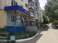 Помещение площадью 162 м², Микрорайон Боровской 57 за 62 млн 〒 в Кокшетау
