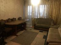 3-комнатная квартира, 63 м², 9/10 этаж помесячно