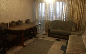 3-комнатная квартира, 63 м², 9/10 этаж помесячно, Сатпаева за 60 000 〒 в Семее