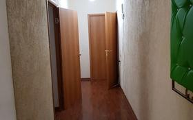 2-комнатная квартира, 64 м², 2/5 этаж помесячно, Мекр Шугла 52а за 70 000 〒 в