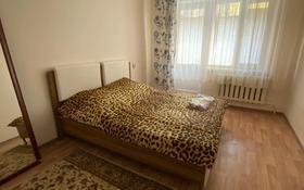 3-комнатная квартира, 61 м² посуточно, Авангард-4 11 за 8 000 〒 в Атырау
