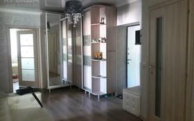 4-комнатная квартира, 110 м², 1/5 этаж, мкр Женис 22 за 39.5 млн 〒 в Уральске, мкр Женис