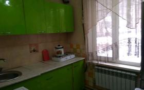 1-комнатная квартира, 36 м², 1/5 этаж, Абылайхан 205а — Рысқұлов за 8 млн 〒 в Талгаре