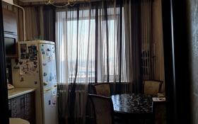 4-комнатная квартира, 88 м², 10/10 этаж, Машхур Жусупа — Мухтар Ауэзова за 13 млн 〒 в Экибастузе
