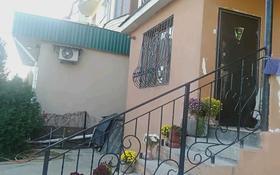 4-комнатная квартира, 120 м², 1/5 этаж, мкр Нурсат 145 за 47 млн 〒 в Шымкенте, Каратауский р-н