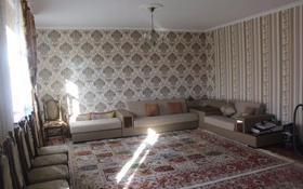 5-комнатный дом, 185 м², 6 сот., Желтоксан за 25 млн 〒 в