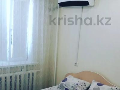 1-комнатная квартира, 35 м², 12/12 этаж посуточно, Набережная 5 за 7 000 〒 в Павлодаре — фото 3