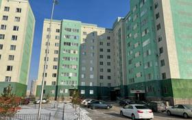 1-комнатная квартира, 40 м², 6/9 этаж, E-16 2 за 13.6 млн 〒 в Нур-Султане (Астана), Есильский р-н