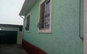 4-комнатный дом, 130 м², 5 сот., Кыргауылды 23 за 17.5 млн 〒