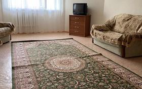 2-комнатная квартира, 65 м², 4/9 этаж помесячно, Желтоксан 48/1 за 130 000 〒 в Нур-Султане (Астана), Сарыарка р-н