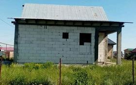 4-комнатный дом, 102 м², 6 сот., Береке за 6.5 млн 〒 в