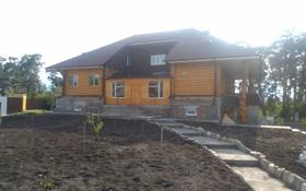 7-комнатный дом, 360 м², 10 сот., К.Маркса 1 за ~ 50 млн 〒 в Имантау
