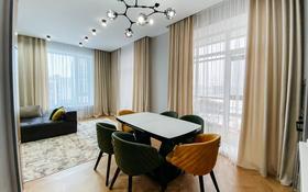 3-комнатная квартира, 85.1 м², 10/10 этаж, Е-755 11/1 за 41 млн 〒 в Нур-Султане (Астана), Есиль р-н