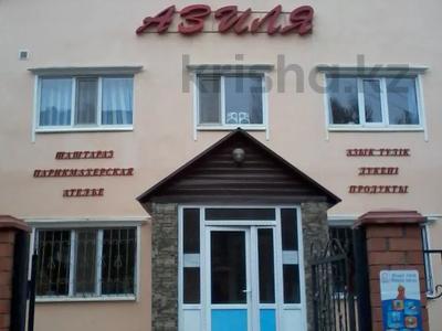 Здание, площадью 300 м², Рыскулова 9 — О,Кошевого за 66 млн 〒 в Актобе — фото 34