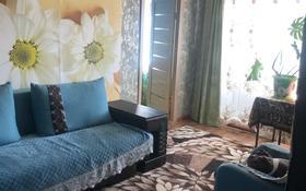 3-комнатная квартира, 65 м², 3/3 этаж, Сатпаева 91 за 10 млн 〒 в Жезказгане