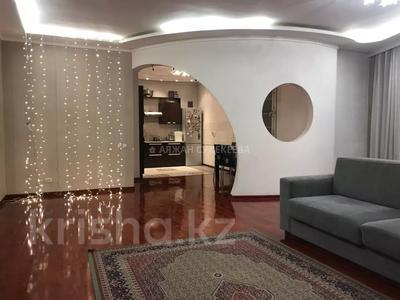 3-комнатная квартира, 130 м², 2/20 этаж, Прокофьева — Кулымбетова за 44 млн 〒 в Алматы, Алмалинский р-н — фото 6