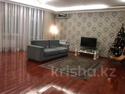 3-комнатная квартира, 130 м², 2/20 этаж, Прокофьева — Кулымбетова за 44 млн 〒 в Алматы, Алмалинский р-н — фото 8