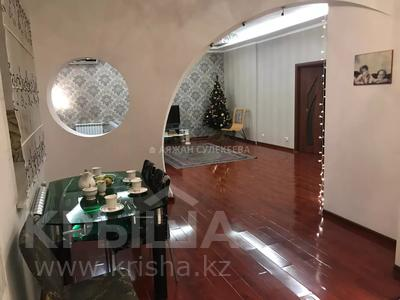 3-комнатная квартира, 130 м², 2/20 этаж, Прокофьева — Кулымбетова за 44 млн 〒 в Алматы, Алмалинский р-н — фото 12