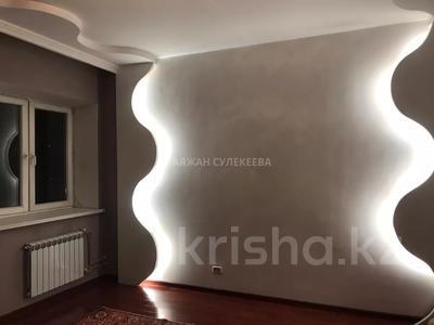 3-комнатная квартира, 130 м², 2/20 этаж, Прокофьева — Кулымбетова за 44 млн 〒 в Алматы, Алмалинский р-н — фото 16