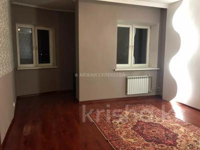 3-комнатная квартира, 130 м², 2/20 этаж, Прокофьева — Кулымбетова за 44 млн 〒 в Алматы, Алмалинский р-н — фото 17
