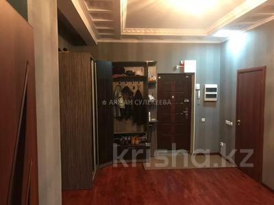 3-комнатная квартира, 130 м², 2/20 этаж, Прокофьева — Кулымбетова за 44 млн 〒 в Алматы, Алмалинский р-н — фото 5