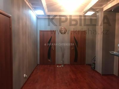3-комнатная квартира, 130 м², 2/20 этаж, Прокофьева — Кулымбетова за 44 млн 〒 в Алматы, Алмалинский р-н — фото 15