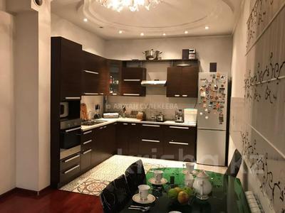 3-комнатная квартира, 130 м², 2/20 этаж, Прокофьева — Кулымбетова за 44 млн 〒 в Алматы, Алмалинский р-н