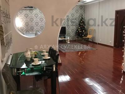 3-комнатная квартира, 130 м², 2/20 этаж, Прокофьева — Кулымбетова за 44 млн 〒 в Алматы, Алмалинский р-н — фото 14