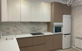 3-комнатная квартира, 105 м², 9/9 этаж, Туран 60 — Улы дала за 35 млн 〒 в Нур-Султане (Астана), Есиль р-н