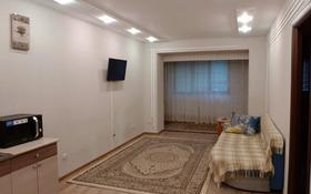 2-комнатная квартира, 52 м², 1/4 этаж помесячно, 2-й мкр 8 за 100 000 〒 в Актау, 2-й мкр