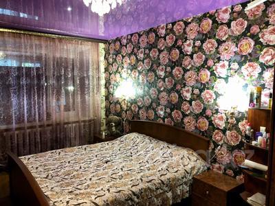 3-комнатная квартира, 63.5 м², 1/5 этаж, Станционная улица за 15.6 млн 〒 в Костанае