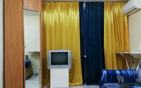 1-комнатная квартира, 34 м², 5/9 этаж посуточно, Жукова за 6 000 〒 в Уральске