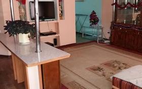 3-комнатная квартира, 90 м², 1/5 этаж посуточно, Самал 21 — Кунаева за 13 500 〒 в Талдыкоргане