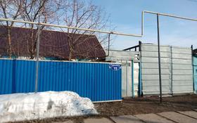 4-комнатный дом, 93 м², 6 сот., Горького 15-1 — Горького-ленина за 7.5 млн 〒 в Федоровка